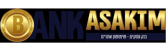 שימושון אתרים – בנק עסקים